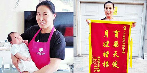北京十月阳光金牌育婴师