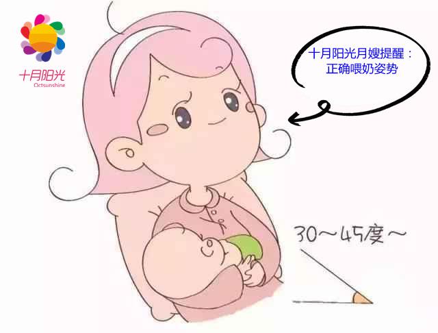 宝宝呛奶怎么办?请个月嫂很有必要,北京十月阳光金牌月嫂分享宝宝呛奶的急救方法
